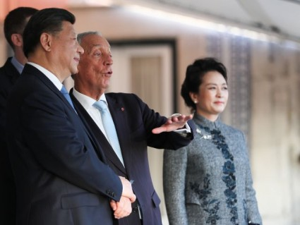 Relations with China 'best ever'